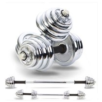 Pure iron plating dumbbell male and female barbell home exercise fitness equipment a pair of 10 kg 20 pounds 30kg40 50
