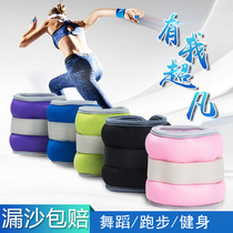 Sandbags leggings childrens dance practice Special male and female students weight running sandbags leg rehabilitation training equipment