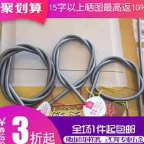 220 volt electric wire 2 phase thermostat heating wire dryer 800 watt uda1 heating wire hot pot wire