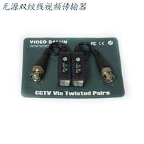 Surveillance video single passive twisted pair Video Transmitter NVL