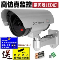 Wireless supermarket anti-theft fake surveillance camera with lights simulation model props decorative waterproof scared thief indoor and outdoor