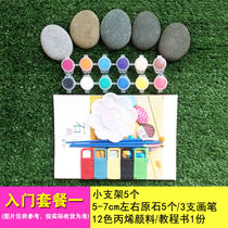 Painted stone DIY painting stone natural cobblestone painting stone hand-painted original stone children cartoon creative stone