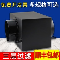 Fresh air filtration system indoor air purifying tank filter PM2 5 Pre-purifier filter box accessories