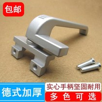38 type aluminum window handle casement window handle curtain wall hanging window handle extrapolation window handle