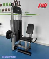 Quality sitting unit four head trainer sitting leg flexion trainer commercial fitness equipment