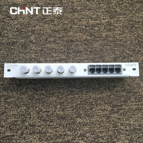CHiNT multimedia information box weak box home module digital cable TV telephone module