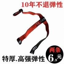 Head lamp accessories Daquan elastic band head lamp with elastic head-mounted thickening head lamp with elastic outdoor