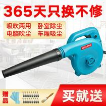 Small handheld industrial-grade desktop hairdryer clean up Internet cafes dust removal site ash blowing ash electric Decoration