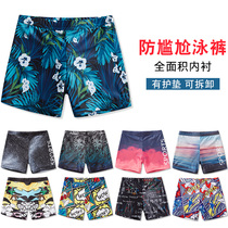 Anti-embarrassing quick-drying boxer shorts male loose hot springs adult mens Beach swimsuit suit travel vacation suit