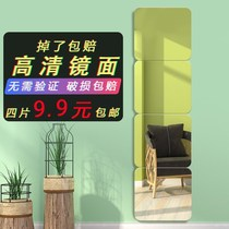 Mirror sticker wall body mirror home combination wall hanging paste living room stitching lens dormitory student fitting mirror