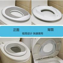 Home childrens toilet toilet cover baby sitting lap male and girl universal child seat washers 1-3-6 years old.