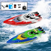 Pull the net boat remote control towing fishing wireless speedboat toy mold wheel water small children run fishing