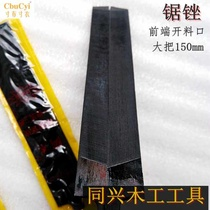 Sawing steel 6 inch 8 inch diamond carpentry triangular carpentry saw blade material dial opener.