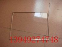 Custom 305 * 510*2 0MM super white glass for light guide plate float super white calcium glass sheet and its cutting