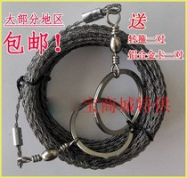 Small metal household rope wire saw wire saw line ultra-fine manual water rope mowing rope equipment saw blade tools