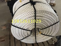 High strength marine cable 30mm high strength nylon rope scenic guardrail rope cable cable three strands of polyester rope 3CM
