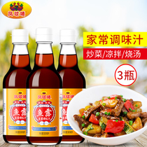 Phoenix Ball Mark Fish Sauce 340ml*3 bottles of Thai flavor juice soy sauce seasoning winter Yin gong soup