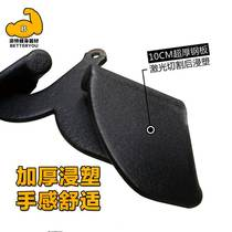Power equipment high pull down the lever gym handle sitting birds boating bag plastic accessories equipment handle pull back