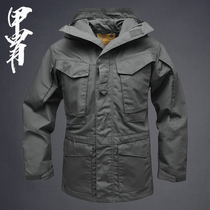 Armored spy Shadow Army fan field assault clothes tactical Coat men autumn winter Outdoor waterproof windbreaker in the long M65