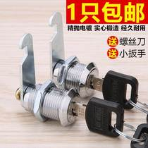 Flat open locker vintage cabinet lock cylinder tongue lock large round mailbox lock stainless steel cabinet lock