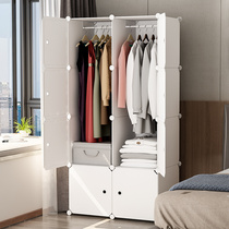 Simple wardrobe clothes storage cabinet rental room with simple economy bedroom dormitory single plastic cloth