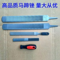 Horseshoe knife Shoe Repair Tool cattle with a rasp steel file cow shoe repair knife nail rubbing knife cut Horseshoe knife