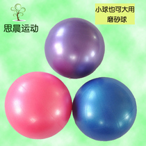 Mini Frost Yoga Ball Pilates Ball Anti-Slip Slimming Ball 25cm Balanced Fitness Sports Ball Gymnastics Ball