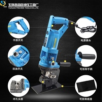 JP-20 angle Steel Groove wire H-beam hydraulic punching machine electric punching punching flange punching machine perforation Tool