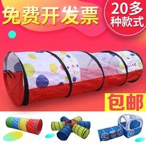 Equipment crawling tunnel childrens sunshine tent sense Kindergarten baby toy room drill hole tube crawler