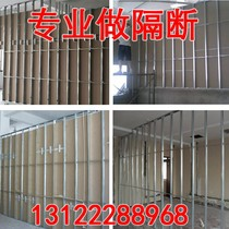 Professional to do light steel keel wall partition through the heart keel wall ceiling package materials Shanghai door-to-home installation