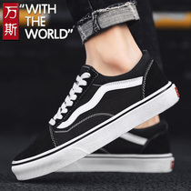 Vance official website 2019 New mens shoes summer Wild Board shoes casual canvas white shoes high tide shoes women