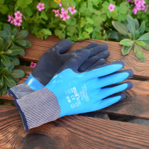 Waterproof anti-thorn thickened gardening gloves flowers rose garden flower wear protection anti-dirty labor gloves