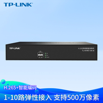 TP-LINK H 265 network DVR 10-way synchronous monitoring support PTZ control voice storage intelligent retrieval TL-NVR6110K-M
