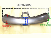 Electric tricycle fender front mud tile front tile flap front wheel stainless steel front tile front mud