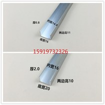 U-shaped aluminum groove profile edging groove aluminum rail slot glass fixed aluminum alloy groove U-shaped track groove 12mm