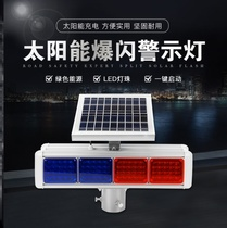 Community gate road administration one light control traffic warning light solar warning light high-speed site warning device led.
