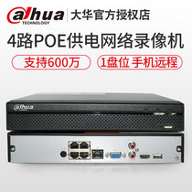 Dahua 4 Road Surveillance recorder Poe Power 1080P Network HD host DH-NVR2104HS-P-S1