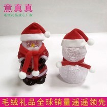 Manufacturers spot Christmas red wine bottle set small hat mini super small thumb nail polish bottle decoration