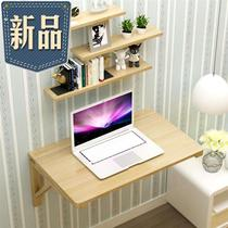 Dining table wall table folding wall multi-function 44 solid wood folding table desk wall table hanging on the wall of the table