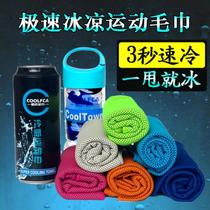 Anti-sweat high school zipper military training essential artifact University freshman girls bedroom cooling gift dew shock soft ice stickers