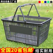 Can carry small blue frame real base Lan Fang buy cookies Flower Basket portable Belt wheel pull rod basket plastic basket Shopping basket