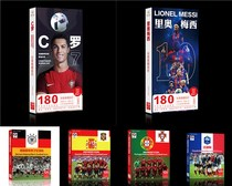 Soccer star postcard photo album sticker star souvenir Portuguese Crow Germany France Messi