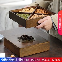 European-style dried fruit plate candy box sub-grid with cover living room creative fruit plate coffee table melon snack box solid wood