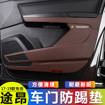Volkswagen Tuang modified special accessories door anti-kick pad door plate protection device Tuang interior decoration patch