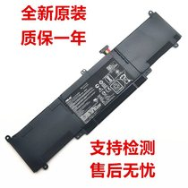Laptop batteries from the best shopping agent yoycart com