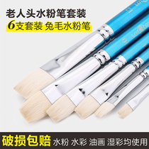 Know the Year sheep tail flat chalk oil painting stick row pen Reni 838 water chalk old man head water chalk sheep cents water chalk oil painting plate watercolor pen Reni old man head water chalk sheep cents row pen
