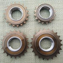 Bicycle Lady car stroller folding bike Sprocket gear chain tooth plate after the fly accessories