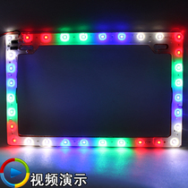 Motorcycle electric car flashing lights license plate modified license plate lamp frame seven taillights colorful light frame with