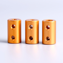 12*20mm golden aluminum alloy coupling metal model Motor Motor connector Rod DIY model accessories