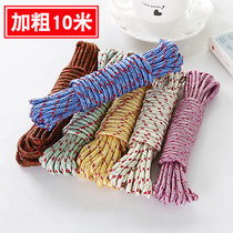 Home bold multi-purpose non-slip windproof clothesline outdoor drying quilt clothes rope balcony drying rope